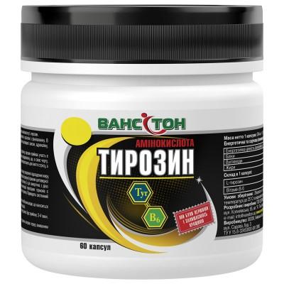 Ванситон тирозин
