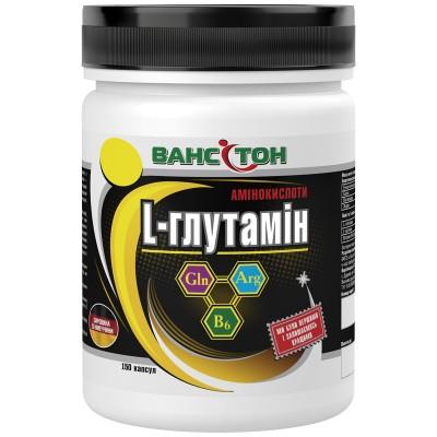 Ванситон л-глютамин