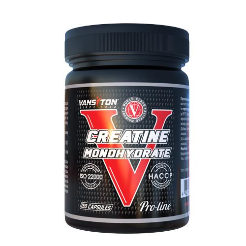 Vansiton Creatine Monohydrate