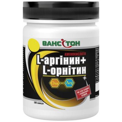 Ванситон л-аргинин + л-орнитин